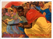 Resolutely Support the Anti-Imperialist Struggle of Peoples in Asia,Africa and Latin America.ByZhou Ruizhuang,Shanghai,China