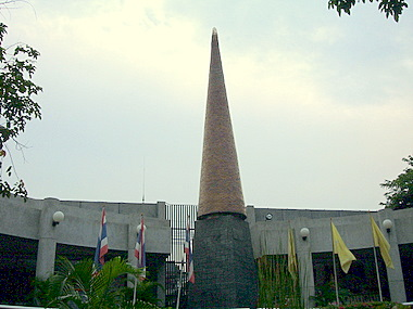 The 14 October 1973 Memorial is located at Bangkok. Its  stands as a monument to thesacrifice by the brave young men and women who stood up and died for a  democracy and people justice cause against the military dictatorship in the 1973.(http://www.tour-bangkok-legacies.com/14-october-1973-memorial.html)