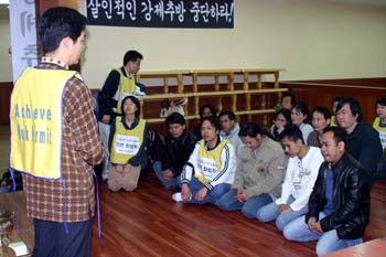 Asian migrant workers held sit in protest in Seoul, Korea (source:MFA)