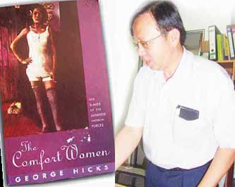 The cover of a book by George Hicks (left) which says that the Imperial Japanese Army kept over 100,000 comfort women during World War 2, and George C.C. Yong (right) who says Madam X sought compensation from the Japanese Government because she needed money for medical treatment. (http://www.nst.com.my/Current_News/NST/Wednesday/National/2482293/Article/index_html)