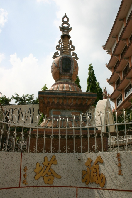 The  Vajrayana style stupa located  at the  Wat Bhoman