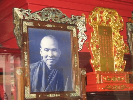 The photo of Bu Jing master at the Wat Bhoman, Bangkok, Thailand