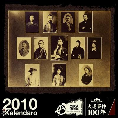 The 2010 calendar with a theme of the 100th anniversary of the High Treason Incident in Japan - the struggle against the agression oif th emperor system